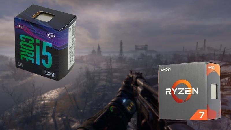 Intel core i5 9400F VS AMD Ryzen 7 PRO 1700X