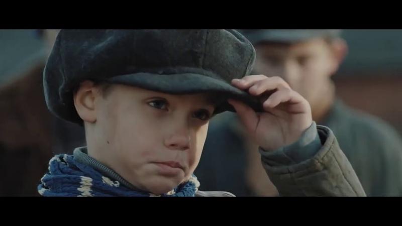 Лев Яшин Вратарь моей мечты 2020 Трейлер