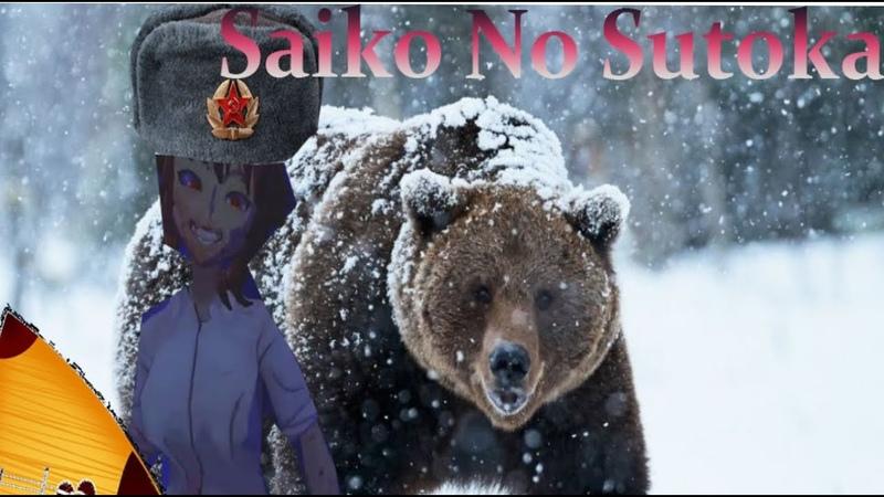 Saiko No Sutoka Нарезка дурацких моментов mp4