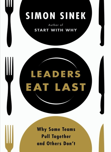Leaders Eat Last Why Some Teams Pull Together and Others Don 226  128  153 t by Simon Sinek