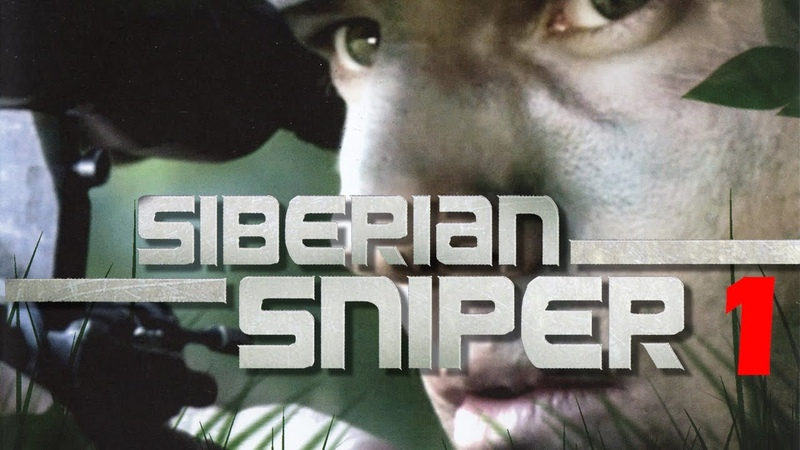 Siberian Sniper 1 - Film ACTION complet HD