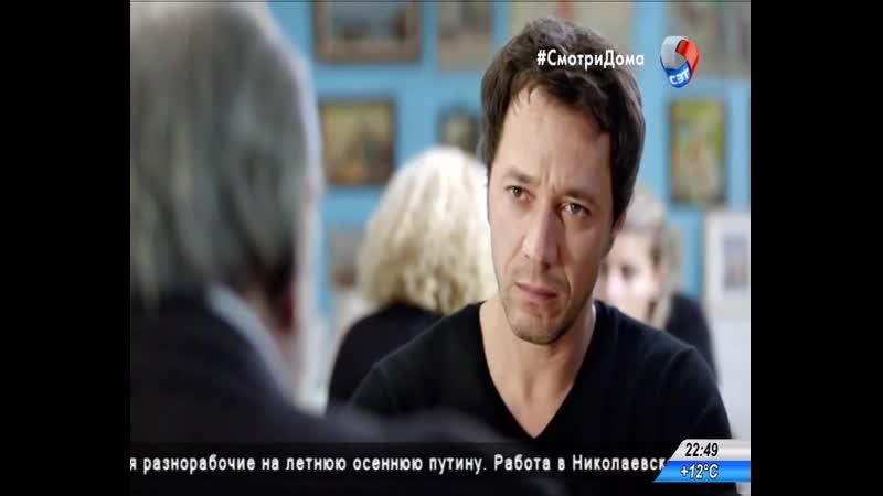 КАИН ИСКЛЮЧЕНИЕ ИЗ ПРАВИЛ 5 6 серии