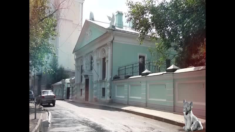 Городская усадьба И.Г. Наумова - А.С. Олениной - В.В. Думнова
