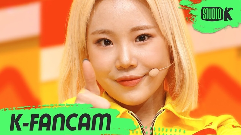 K Fancam 모모랜드 주이 직캠 'Thumbs Up' MOMOLAND JOO E Fancam l @MusicBank 200103