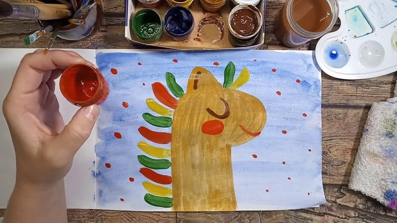 Радужный Пони рисунок гуашью Рисование для детей Рисование для малышей