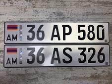 Полицейские рассказали, кто может ездить с армянскими номерами