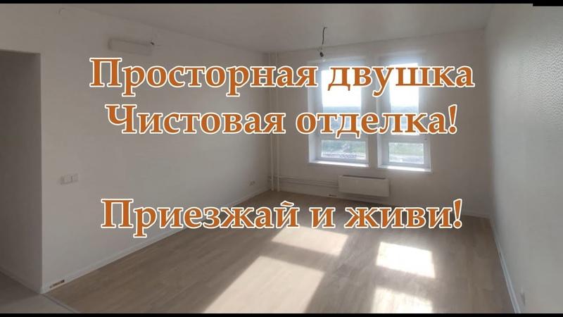 Купи квартиру! 6850 тыс.руб. МО, пос. Дрожжино, Новое шоссе, д. 2
