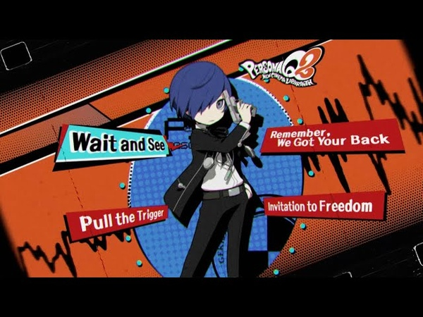 Persona All Battle Themes