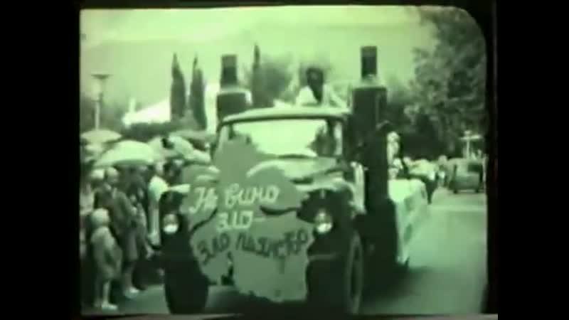 геленджик карнавал 1978г