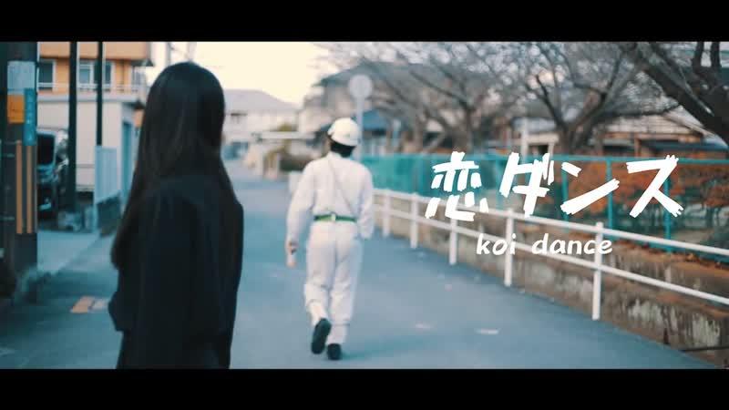 ぴんた×ハマーダ 恋ダンス 踊ってみた ~出会い編~ 音ありver 再投稿 1080 x 1920 sm36812965