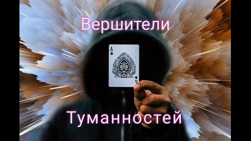 Videoredaktor.ru.200809-8fb24628-be7e-4250-9a89-c21a9b296bb4