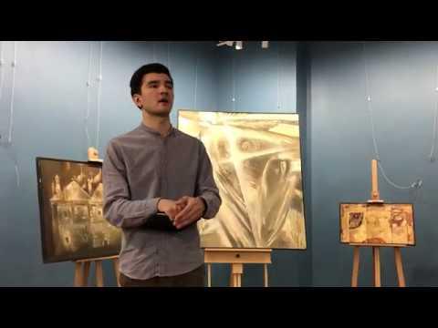 Лекция о жизни и творчестве Виктора Юшина лектор Максим Такташев