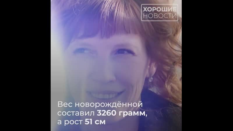 Cупружеская пара из Оренбургской области стала родителями уже в девятый раз