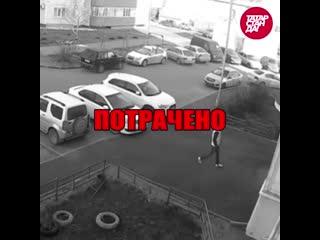 Флешмоб от физруков Татарстана, по горячим следам, камера, не болей, концерт на балконе - #ТопДня