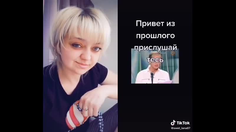 VIDEO-2020-06-03-18-59-12.mp4