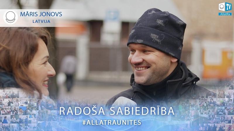 """Māris Jonovs Latvija Sociāla aptauja Radoša sabiedrība"""""""