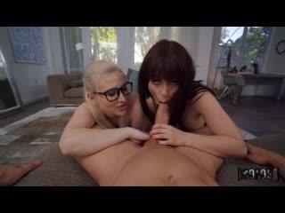 Emily Right, Kiara Edwards - Join Us By The Pool порно porno