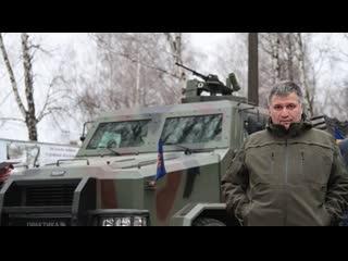 А. Бабицкий. Партия войны пошла в атаку: Аваков выдвинул план зачистки Донбасса