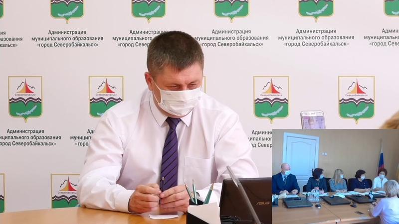 Онлайн конференция главы МО город Северобайкальск О А Котова с предпринимателями города