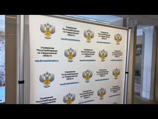 Брифинг от 27 марта заместителя губернатора Свердловской области Павла Крекова и главного государств