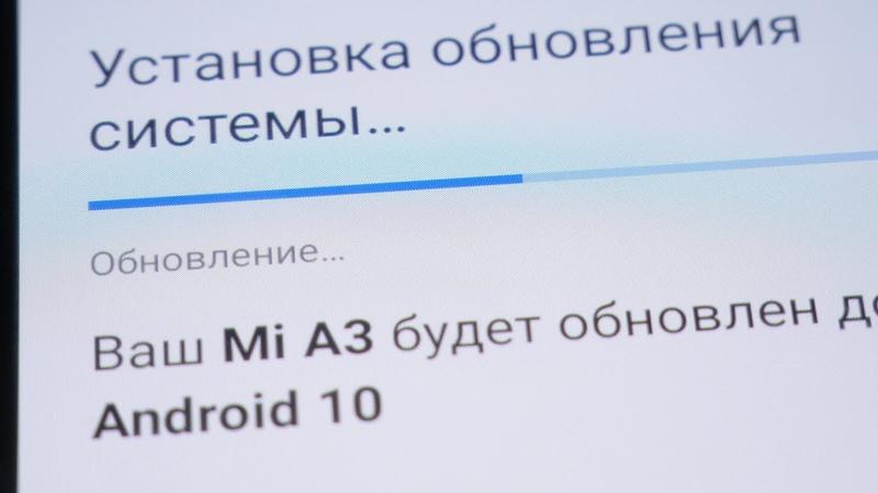 Xiaomi MI A3 обновление Android 10 вышло БАГИ и НОВШЕСТВА