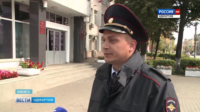 В Ижевске разбираются в причинах аварии с пассажирским автобусам
