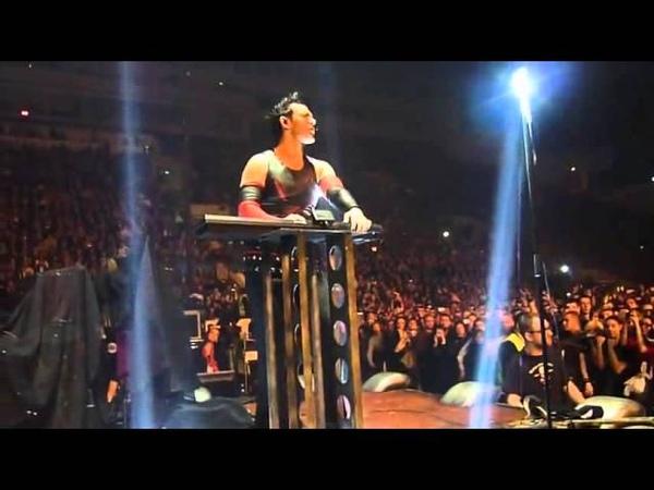 Rammstein - Buck dich (Live Aus Petersburgo)