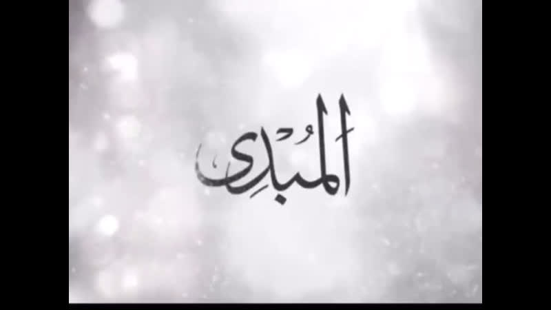Sami Yusuf Allah الله