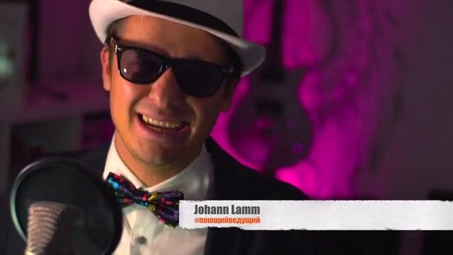 Sänger Johann Lamm JL Events