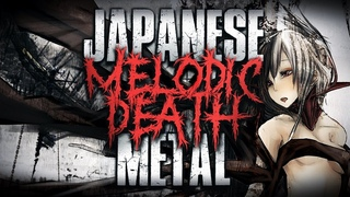 Japanese Melodic Death Metal COMPILATION   Unexysted