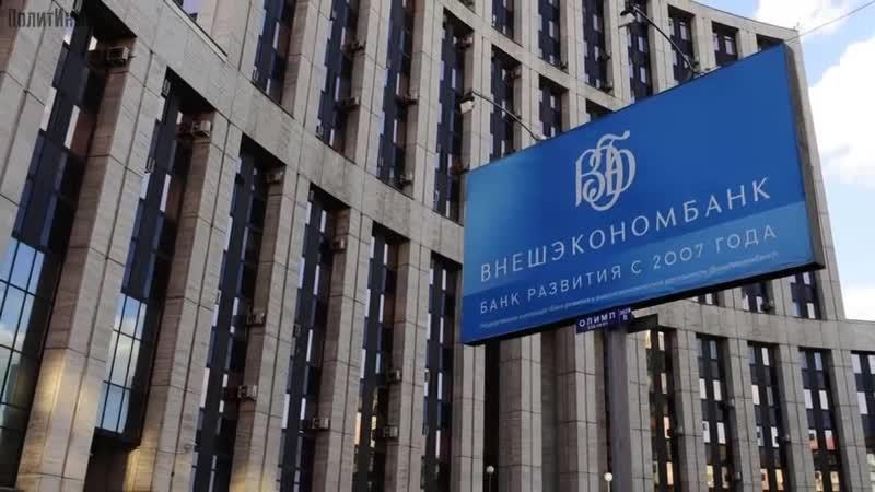 Госкорпорации лишают Россию суверенитета