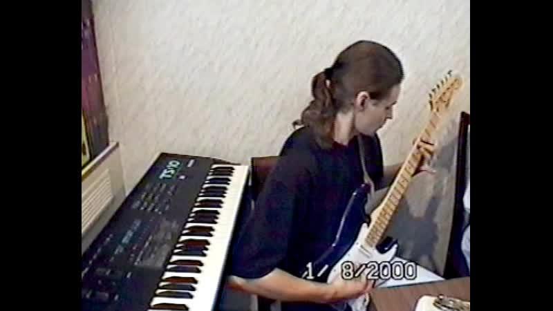 Студия Р рекордс 2000 год Липецк
