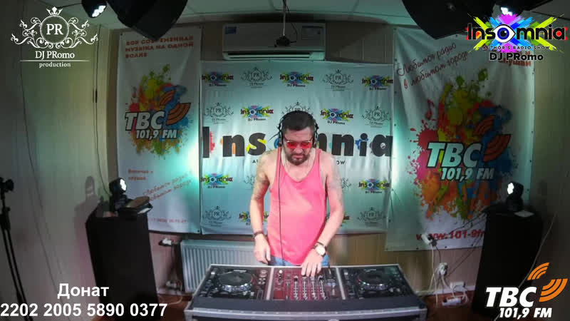Author's Radio Show INSOMNIA DJ PRomo ТВС 101 9FM DJ PRomo DJ DEWAR DJ BOSKA 4 07 2020