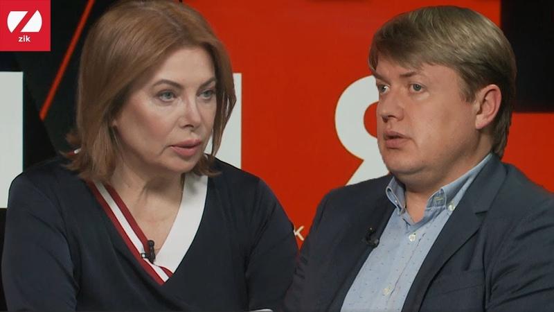 Навіщо видавати російський газ за словацький і додавати до нього ціну Дискусія Влащенко та Геруса