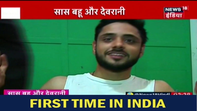 Ishq Subhan Allah 3 March 2020 Kazi Ki Badnami Rukhsaar Ki Gandi Harkat Zee TV