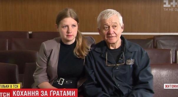 16-летняя Елена из Ярославля (РФ влюбилась в пологовского маньяка Сергея Ткача (Украина), когда увидела его по телевизору. На протяжении семи лет она искала его в разных тюрьмах и писала ему