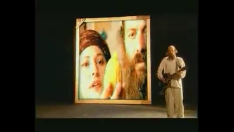 Песня из фильма Ушпизин (2004, реж. Гиди Дар)