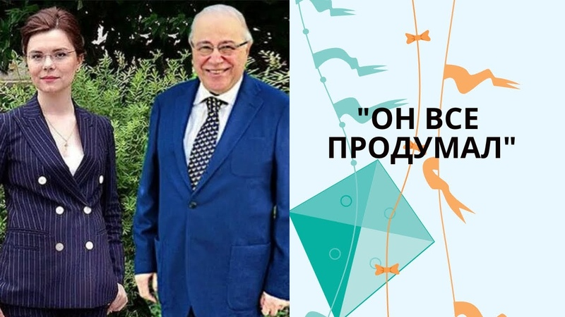 Никас Сафронов о прибавлении в семье Евгения Петросяна Он все продумал