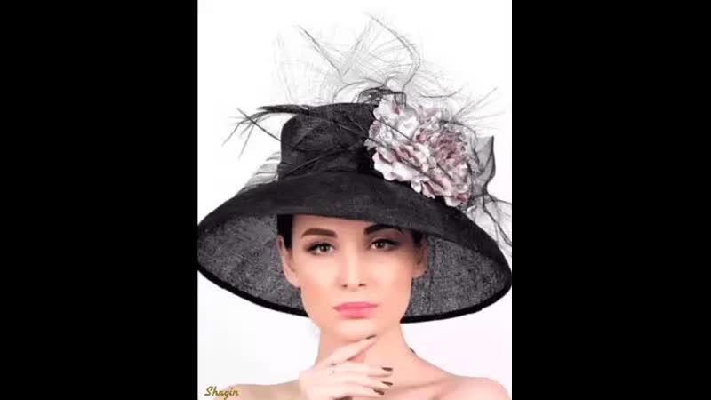 И дело в шляпе и тайна и шарм слепой любви