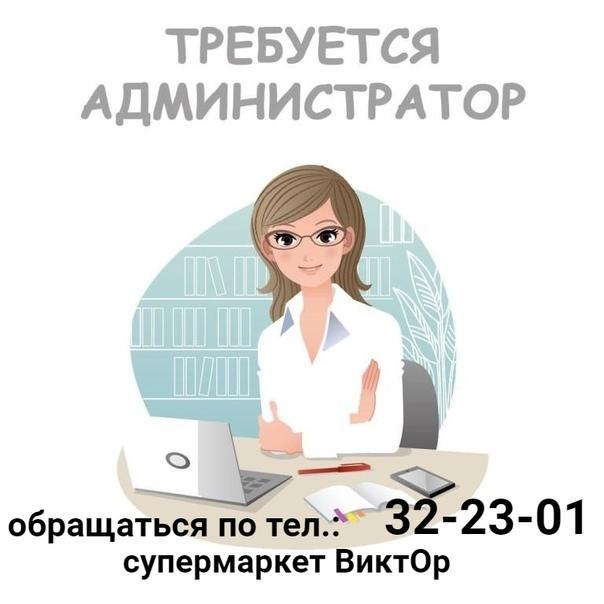 картинки заведующая магазином пользователи