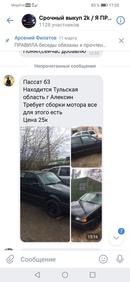 -176049636_457354724