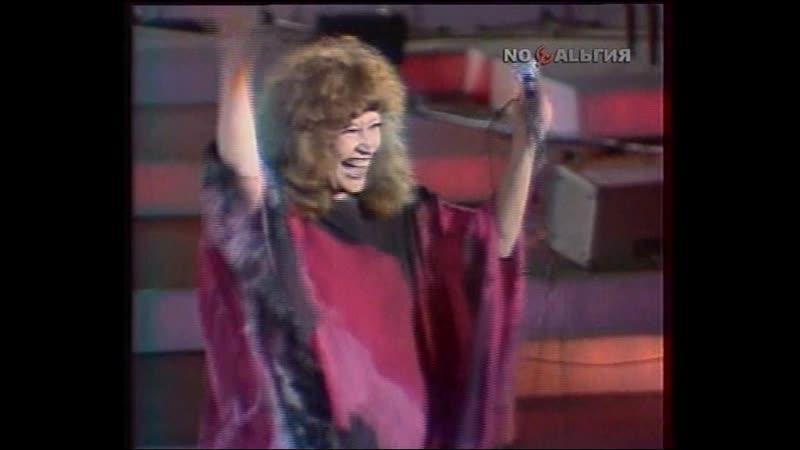 Алла Пугачёва Всё могут короли Сопот 1978 Фрагмент из фильма концерта эстонского телевидения Театр Аллы Пугачевой