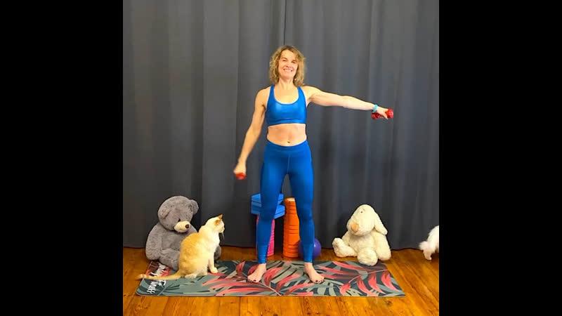 Фитнес дома 🏠 Тренировка рук с гантелями (1-1,5 кг)👍