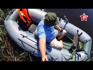 Живой обзор из лодки Ходок