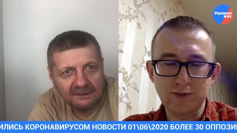 Преступник Игорь Мосийчук рассказал Украине ру подноготную Евромайдана и событий на Донбас
