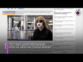 Мегаполис - Добровольно или нет - Нижневартовск