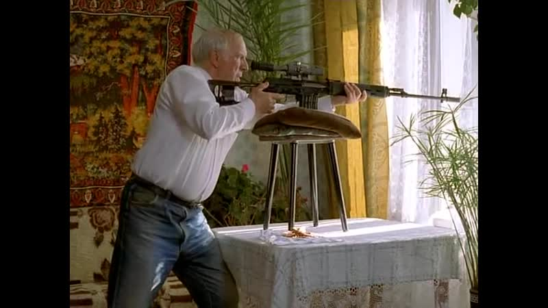 Ворошиловский стрелок Русский Фильм 1999