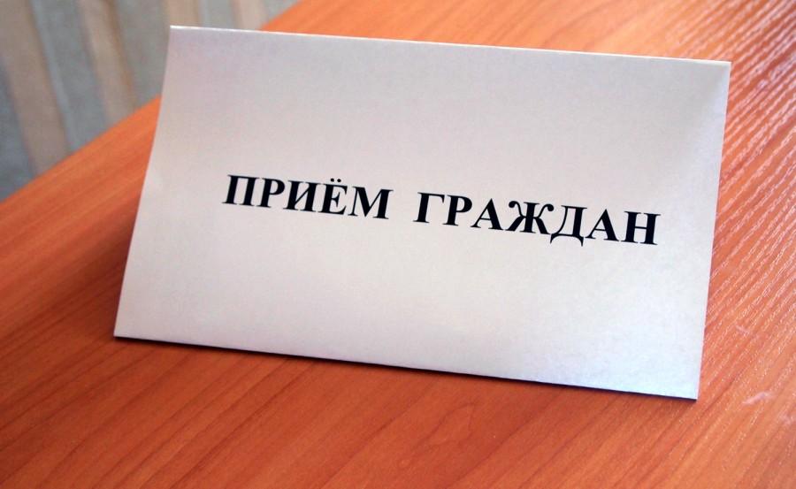 График онлайн-приёмов таганрожцев, планируемых депутатами Городской Думы в апреле 2020 года