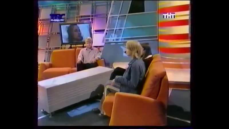 Окна (выпуск из больницы, не до конца) (ТНТ-ТВС, 27.09.2002)