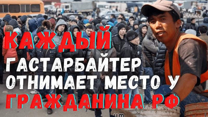 Русские в России удерживаются государством в положении людей второго сорта